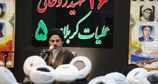 دومین نکوداشت ۲۶ شهید روحانی عملیات کربلای ۵