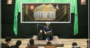 مراسم عزاداری شب شهادت امام علی النقی الهادی علیه السلام