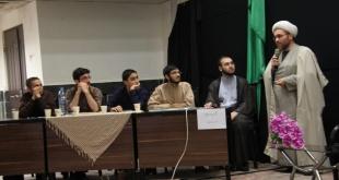 افتتاحیه کانون کلام و برگزاری مناظره