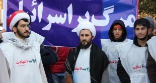 حضور طلاب کفن پوش حوزه علمیه امام خامنه ای در راهپیمایی انزجار از اشرار و حمایت از رهبری